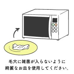 電子レンジで蒸しタオルを作る