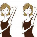 脇の黒ずみをうまく隠す女性のイラスト