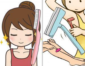 剃刀は「毛の濃さ・太さ」で選ぶと良い