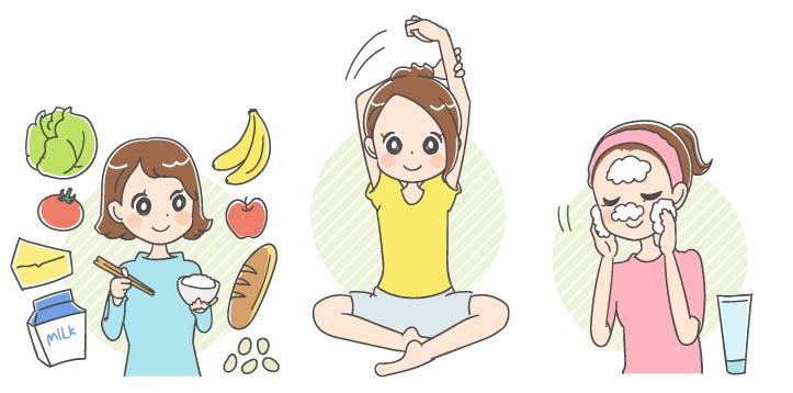 毛穴対策の生活習慣