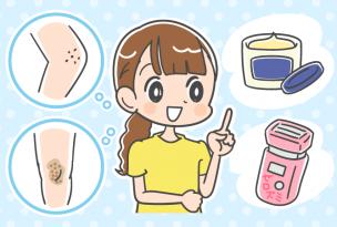 膝のぶつぶつの対策と予防法を解説する女性