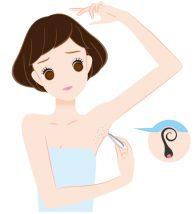 埋没毛に悩む女性イメージ