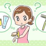 カミソリでムダ毛処理でどうするべきか悩む女性
