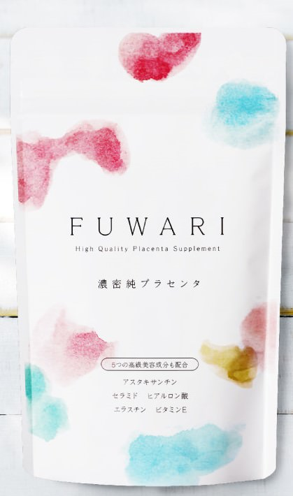 FUWARIで美白ケア