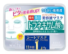 コーセークリアターン美白シートマスク