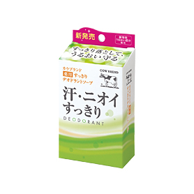 DeodorantSoap_normal