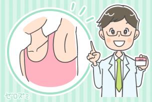 脇の黒ずみの改善方法を提案する皮膚科医