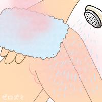 ①毛抜きする部位の毛穴を開く