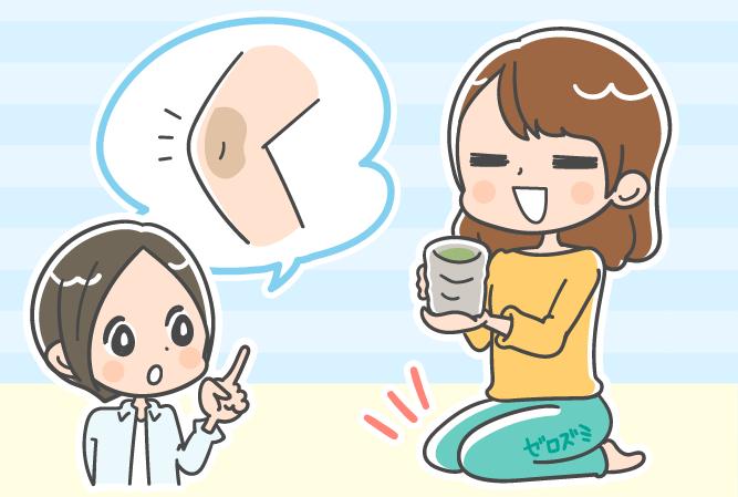 正座による膝の黒ずみを守る方法を伝える医師