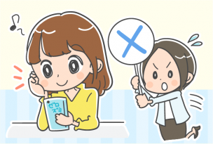 ほおづえを注意する女性
