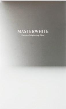 マスターホワイトで美白ケア