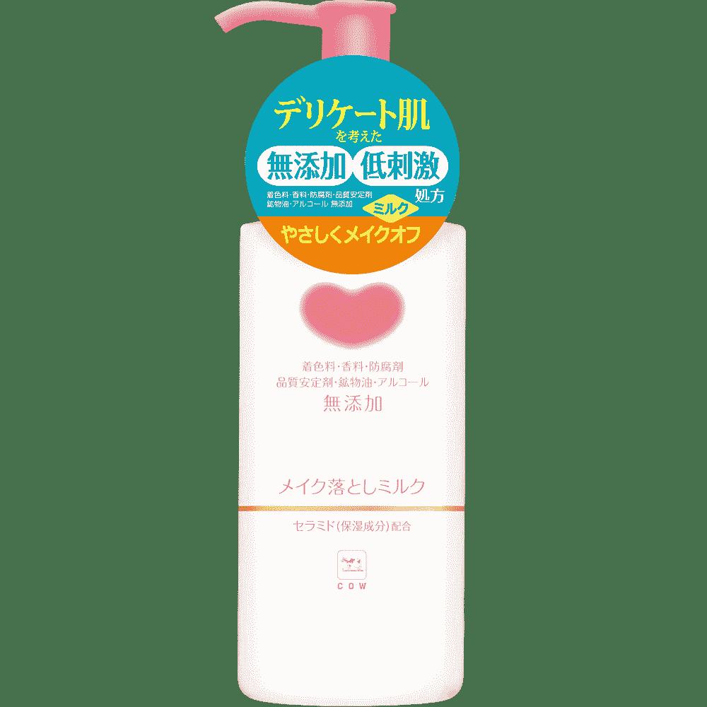 カウブランドクレンジングミルク